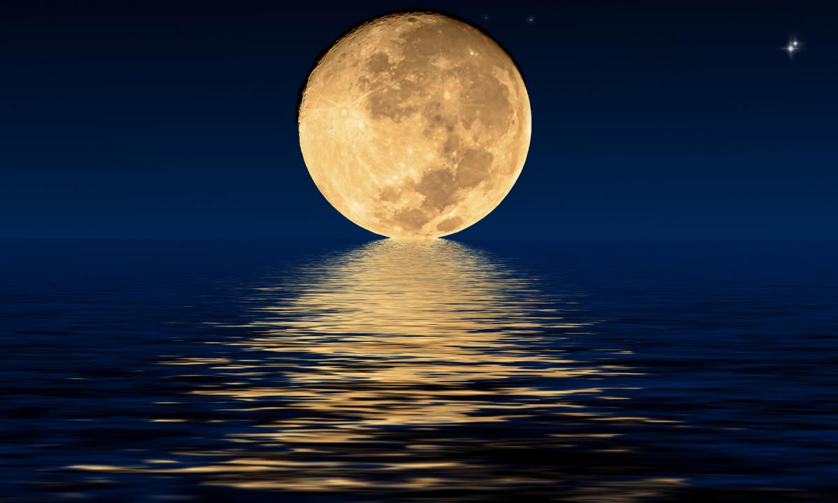 National Moon Day History